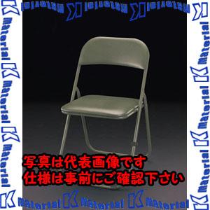【代引不可】【個人宅配送不可】ESCO(エスコ) 460x485x800mm 折畳ミ椅子 EA956XE-38[ESC112331]