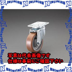 【代引不可】【個人宅配送不可】ESCO(エスコ) 200mm キャスター EA986KH-13[ESC111698]