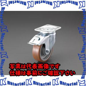 【P】【代引不可】【個人宅配送不可】ESCO(エスコ) 125mm キャスター EA986KH-21[ESC111622]