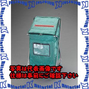 【P】【代引不可】【個人宅配送不可】ESCO(エスコ) 機密文書保管カート EA995C-31[ESC111348]