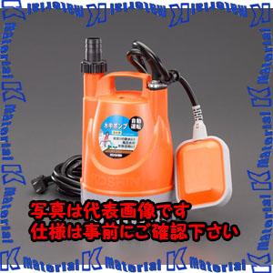 【代引不可】【個人宅配送不可】ESCO(エスコ) AC100V/25mm 水中ポンプ EA345EL-6[ESC113255]