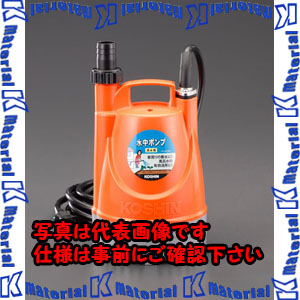 【代引不可】【個人宅配送不可】ESCO(エスコ) AC100V/25mm 水中ポンプ EA345EL-60[ESC113564]