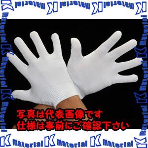 【代引不可】【個人宅配送不可】ESCO(エスコ) 手袋・インナー EA354AE-82[ESC113524]