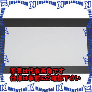 【代引不可】【個人宅配送不可】ESCO(エスコ) 980x565x0.75mm PP板 EA440DY-22[ESC113743]