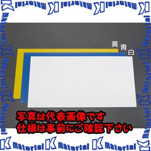 【代引不可】【個人宅配送不可】ESCO(エスコ) 980x565x0.75mm PP板 EA440DY-42[ESC113745]