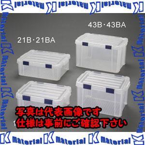 【代引不可】【個人宅配送不可】ESCO(エスコ) 525x381x187mm 収納ケース EA506LA-21BA[ESC113519]
