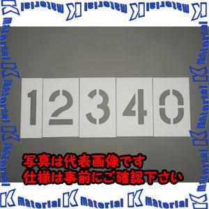 【代引不可】【個人宅配送不可】ESCO(エスコ) ステンシルプレート EA591BX-70[ESC113573]