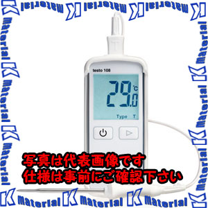 【代引不可】【個人宅配送不可】ESCO(エスコ) -50/ +300℃ デジタル中心温度計 EA701AP-4[ESC112914]