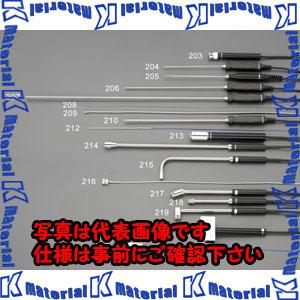 【P】【代引不可】【個人宅配送不可】ESCO(エスコ) 静止表面センサー EA701SA-213[ESC112762]