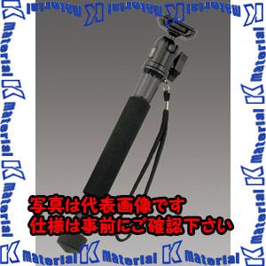 【代引不可】【個人宅配送不可】ESCO(エスコ) 293- 670mm カメラ用一脚 EA759ER-31[ESC113481]