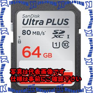 【P】【代引不可】【個人宅配送不可】ESCO(エスコ) 64GB SDXCメモリーカード EA759GK-28D[ESC112709]