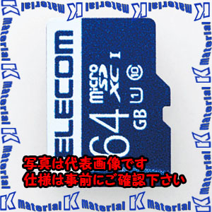 【P】【代引不可】【個人宅配送不可】ESCO(エスコ) マイクロSDHCメモリーカード EA759GL-17D[ESC113356]