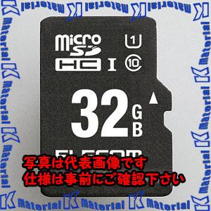 【代引不可】【個人宅配送不可】ESCO(エスコ) SDHCメモリーカード EA759GN-132A[ESC113170]