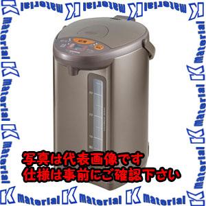 【P】【代引不可】【個人宅配送不可】ESCO(エスコ) 沸トウ電動ポット EA763AR-48C[ESC112775]