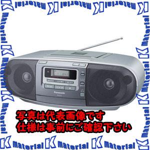 【代引不可】【個人宅配送不可】ESCO(エスコ) ポータブルCDレコーダー EA763BB-91[ESC112690]
