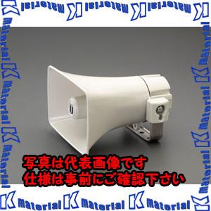 【代引不可】【個人宅配送不可】ESCO(エスコ) 10W スピーカー EA763CS-1A[ESC113588]