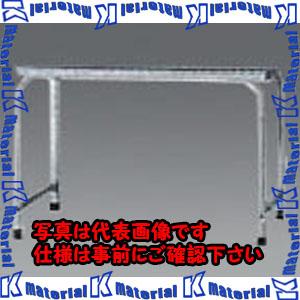 【代引不可】【個人宅配送不可】ESCO(エスコ) 衣類乾燥機用床置スタンド EA763Y-45[ESC113535]