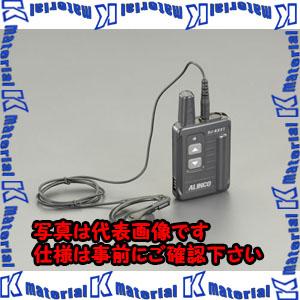 【P】【代引不可】【個人宅配送不可】ESCO(エスコ) トランシーバー用受信機 EA790AH-10B[ESC112739]