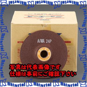 【代引不可】【個人宅配送不可】ESCO(エスコ) オフセット型砥石 EA809YD-224[ESC113224]