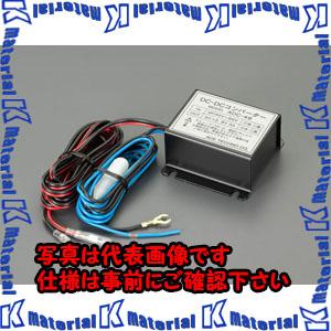 【P】【代引不可】【個人宅配送不可】ESCO(エスコ) DC/DCコンバーター EA812JK-30[ESC112991]