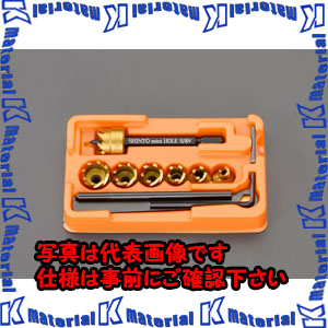 【代引不可】【個人宅配送不可】ESCO(エスコ) 6-16mm ホールソーセット EA824HG[ESC113704]