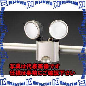 【代引不可】【個人宅配送不可】ESCO(エスコ) LEDセンサーライト EA864CB-187[ESC113656]