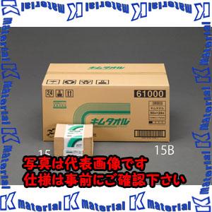 【代引不可】【個人宅配送不可】ESCO(エスコ) 380x330mm 工業用ワイパー EA929AT-15B[ESC113690]