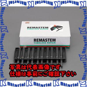 【代引不可】【個人宅配送不可】ESCO(エスコ) 12mm レマステム EA934ZA-24[ESC113678]