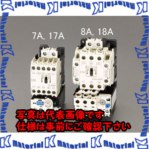 【P】【代引不可】【個人宅配送不可】ESCO(エスコ) 100V/200V・5.5kW 電磁開閉器 EA940MV-8A[ESC113812]
