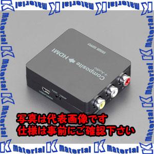 【代引不可】【個人宅配送不可】ESCO(エスコ) 60x55x20mm 変換コンバーター EA940P-94[ESC113583]