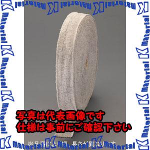 【代引不可】【個人宅配送不可】ESCO(エスコ) セラミック焼成断熱テープ(RCF規制対象外 EA944MY-1[ESC112971]