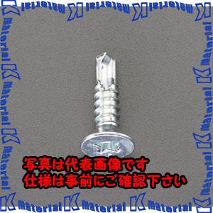 【代引不可】【個人宅配送不可】ESCO(エスコ) 6x25mm ピアスビス EA949EG-461[ESC112778]