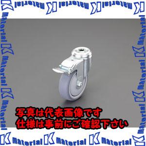 【代引不可】【個人宅配送不可】ESCO(エスコ) 150mm キャスター EA986GF-715[ESC113574]