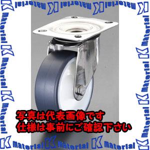 【P】【代引不可】【個人宅配送不可】ESCO(エスコ) 150mm キャスター EA986LD-150A[ESC112997]