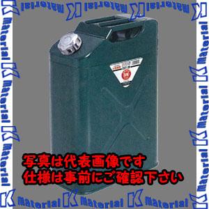 【代引不可】【個人宅配送不可】ESCO(エスコ) 20L ガソリン携行缶 EA991HB-2A[ESC113144]