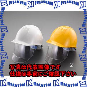 【代引不可】【個人宅配送不可】ESCO(エスコ) ヘルメット EA998BD-2[ESC113606]