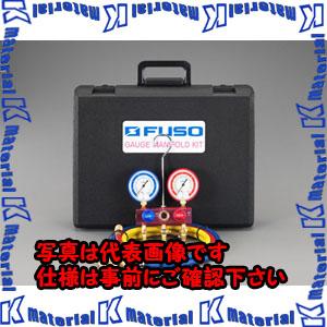 【代引不可】【個人宅配送不可】ESCO(エスコ) [R32・R410A] ボールバルブ式ゲージマニホールドキット EA101WA-1[ESC000093]