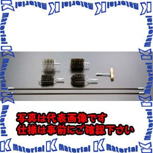 【P】【代引不可】【個人宅配送不可】ESCO(エスコ) ボイラー煙道ブラシセット EA109CA[ESC000468]
