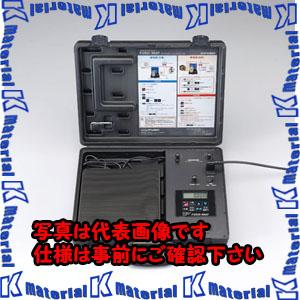 【P】【代引不可】【個人宅配送不可】ESCO(エスコ) 冷媒自動充填はかり EA113XF-7[ESC001780]