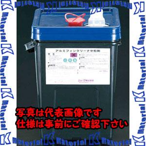 【P】【代引不可】【個人宅配送不可】ESCO(エスコ) 10kg アルミフィンクリーナー中和剤 EA115-1C[ESC001790]