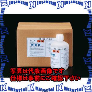 【代引不可】【個人宅配送不可】ESCO(エスコ) 1kg 冷却水刹藻・殺菌剤(6個) EA115-33[ESC001806]