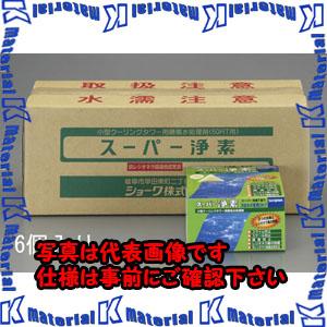【代引不可】【個人宅配送不可】ESCO(エスコ) 500g 水処理剤(6個) EA115A-6A[ESC001815]