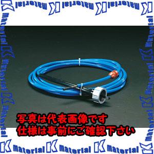 【代引不可】【個人宅配送不可】ESCO(エスコ) 10.7m/ 9.5mm フレキシブルシャフト EA115GA-23[ESC001853]