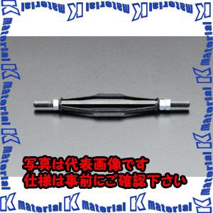 【代引不可】【個人宅配送不可】ESCO(エスコ) 19.0-25.4mm スクレーパーヘッド EA115GF-22[ESC001898]