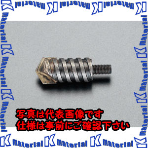 【P】【代引不可】【個人宅配送不可】ESCO(エスコ) 11.1mm パイプクリーニング用超硬ドリル EA115GF-31[ESC001899]