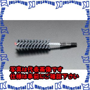 【P】【代引不可】【個人宅配送不可】ESCO(エスコ) 11.1mm パイプ内面研磨ヘッド EA115GF-41[ESC001904]