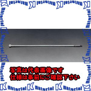 【代引不可】【個人宅配送不可】ESCO(エスコ) 15.9mm U-チューブグラインディングヘッド EA115GF-55[ESC001915]