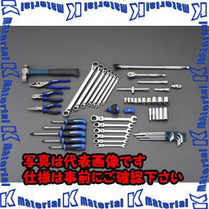 【代引不可】【個人宅配送不可】ESCO(エスコ) [54個組] 工具セット EA74[ESC000018]