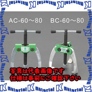 【代引不可】【個人宅配送不可】ESCO(エスコ) 70mm 3本爪プーラー(喰付強化型) EA500BC-70[ESC018041]