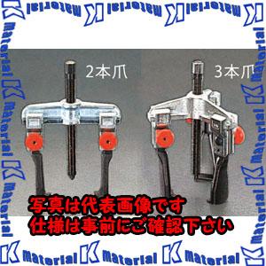 【代引不可】【個人宅配送不可】ESCO(エスコ) 120mm スライドアームプーラー(3本爪) EA500BG-120[ESC018057]